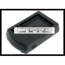 hp ipaq hw6515 adaptér do nabíječky acmpe