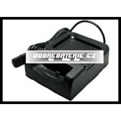 htc tytn ii nabíječka stolní 230v / usb / 2nd battery
