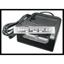 htc touch pro2 nabíječka stolní 230v / usb / 2nd battery