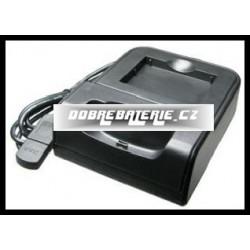 htc touch 3g nabíječka stolní 230v / usb / 2nd battery
