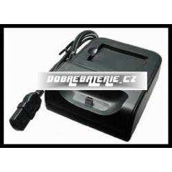 htc touch viva nabíječka stolní 230v / usb / 2nd battery