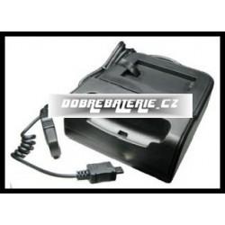 blackberry curve 8520 nabíječka stolní 230v / usb / 2nd bat.
