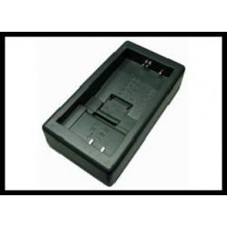 fuji np-30/np-40/np-60/np-70/np-95 adaptér do nabíječky bch031