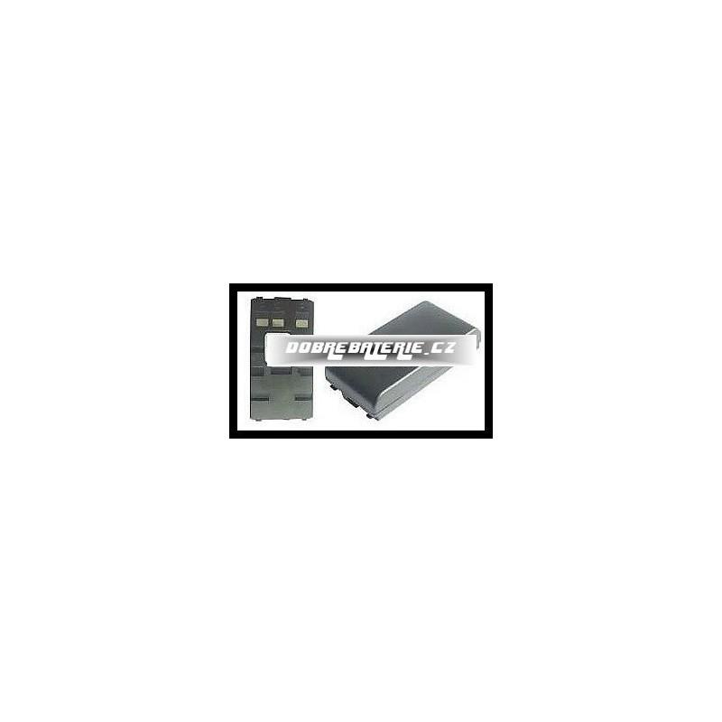 Panasonic VW-VBS1 / JVC BN-V11U 2100mAh 12.6Wh NiMH 6.0V