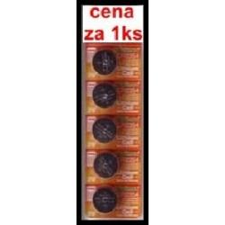 cr2354   3.0V (cena za 1 ks) (cena za 1 ks)